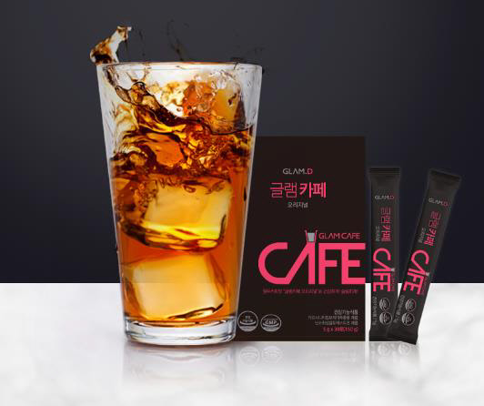 수능 후 다이어트? 커피처럼 즐기는 `글램디 글램카페`
